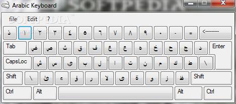 Arabic keyboard type arabic online free download   arabic keyboard.
