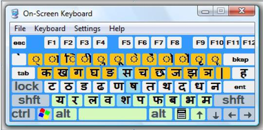 Axar Hindi Keyboard Horizontal - Download Free with