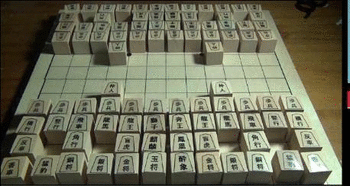 Cubic Shogi screenshot