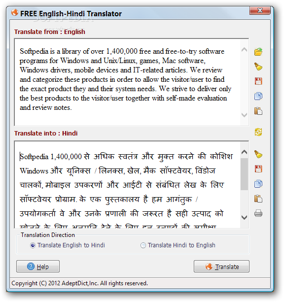 Images of Hindi Words In English Translation - #rock-cafe