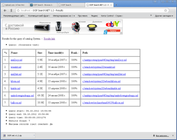 IXSF Search.NET screenshot 2