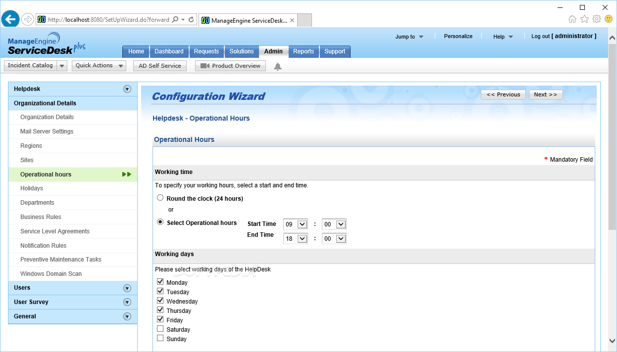 Manageengine Servicedesk Plus Screenshot 19