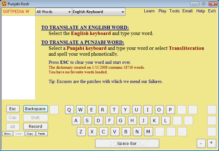Punjabi Kosh - Download Free with Screenshots and Review