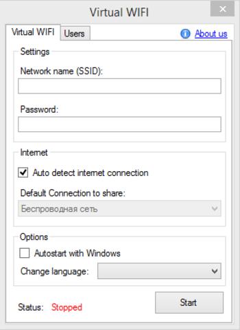 virtual start wifi kahssoft