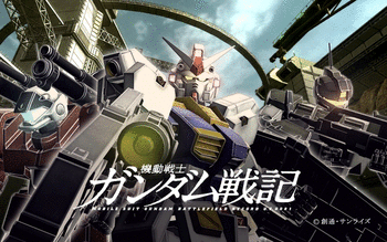 Gundam screenshot 13