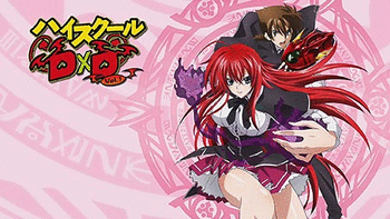 High School DxD screenshot 10