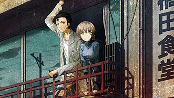 Steins;Gate screenshot 21