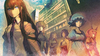 Steins;Gate screenshot 22